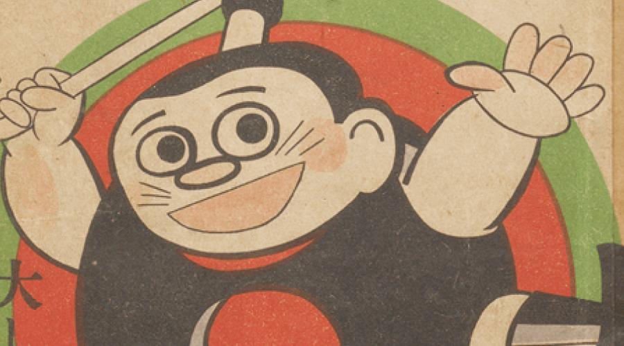 タンク・タンクローの表紙画像