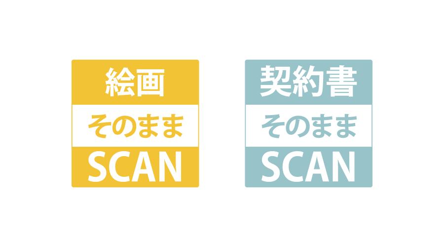 絵画サービスと契約書サービスのロゴ