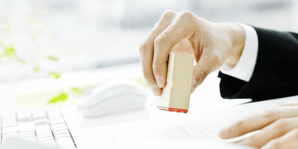 電子契約システムのメリット/デメリットは?紙の契約書と比較します。