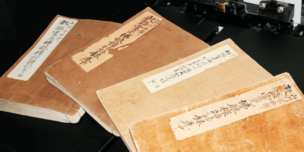 古文書って何?種類、特徴、保存方法を丸ごと解説